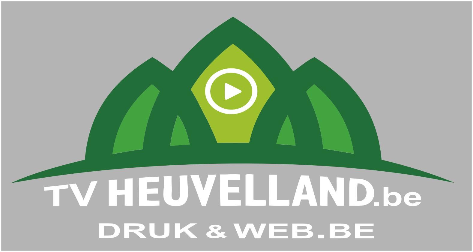 Nieuw project voor VVV Heuvelland in uitvoering.