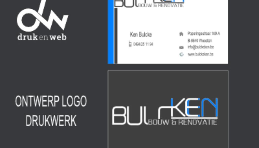 google-bulcke-ken